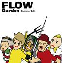 Garden ~Summer Edit~/FLOW