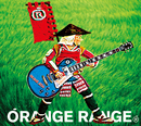 UN ROCK STAR/ORANGE RANGE