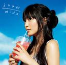 ミラクル/miwa