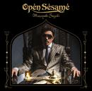 Open Sesame/鈴木 雅之