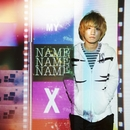 MY NAME IS xxxx/PAGE