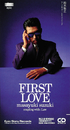 FIRST LOVE/鈴木 雅之