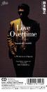 Love Overtime/鈴木 雅之