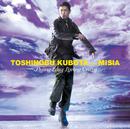 FLYING EASY LOVING CRAZY/TOSHINOBU KUBOTA feat. MISIA