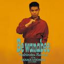 Be wanabee/Toshinobu Kubota with Naomi Campbell