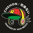 勿体ない/CHEHON