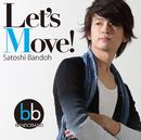 Let's Move!/坂東 慧