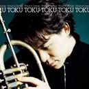 ウィンズ・オブ・チェンジ/TOKU