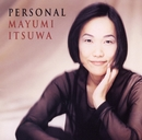 Personal/五輪 真弓