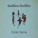 サークルゲーム(TV Ver.)-1分29秒-/Galileo Galilei