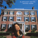 ELEPHANT HOTEL/矢野顕子