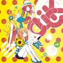 CLiCK~夏だ!ハッピーハウスで歌ってみた~ プリンセス盤/うさ/はにちゃむ★/バル