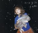 長い夢/YUKI