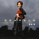 SPARKLE/奥居 香