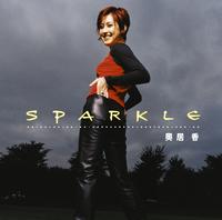 「SPARKLE」奥居香