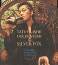 GOLDEN FISH&SILVER FOX/石井 竜也