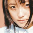 TEEN'S RING/Ring
