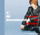 HEART OF SWORD ~夜明け前~/T.M.Revolution