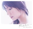 Rain/松下 奈緒