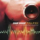 アドレナリン/SIAM SHADE