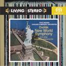 Dvorak: New World Symphony /Smetana/Weinberger/Fritz Reiner & Chicago Symphony Orchestra