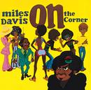 On The Corner/マイルス・デイヴィス