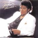 Thriller/Michael Jackson, Jackson 5