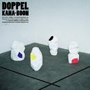 DOPPEL/KANA-BOON