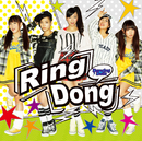 Ring Dong/Dancing Dolls