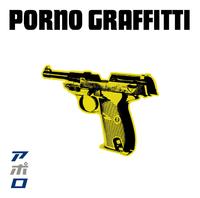 アポロ/ポルノグラフィティ