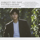 FORGET-ME-NOT / OH MY LITTLE GIRL/尾崎 豊