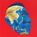 よくまわる地球/カステラ