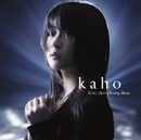 Every Hero / Strong Alone/kaho