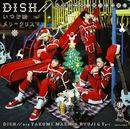 いつかはメリークリスマス/DISH//