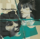 がんじがらめ/THE STREET SLIDERS