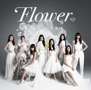 初恋 acoustic version/Flower