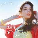 Brand New Day/安田 レイ