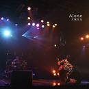 Alone/大城 美友
