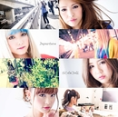 Departure/SCANDAL