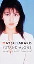 I STAND ALONE/松 たか子