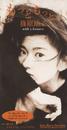 もっと もっと・・・/篠原 涼子