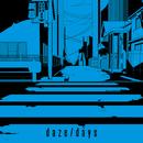 daze / days/じん feat.メイリア from GARNiDELiA
