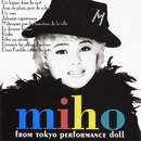 MIHO from Tokyo Performance Doll/米光 美保