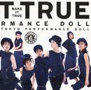 MAKE IT TRUE ~Cha-DANCE Party Vol.6/東京パフォーマンスドール  (1990~1994)