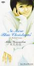 No More Blue Christmas'/米光 美保