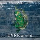 7日目の決意/UVERworld