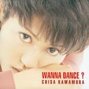 WANNA DANCE?/川村 知砂
