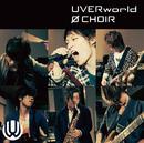 0 CHOIR/UVERworld