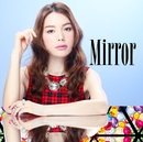 Mirror/安田 レイ
