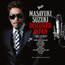 DISCOVER JAPAN/鈴木 雅之